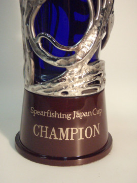 w_mw_9-4_spearfishingjapancup